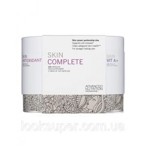 Программа питания для кожи Advanced Nutrition Programme Skin Complete  (240 Pack)