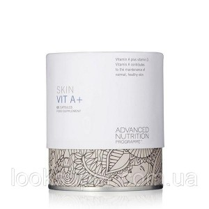 "Программа питания  ""Витамин А""  Advanced Nutrition Programme Skin VIT A+"