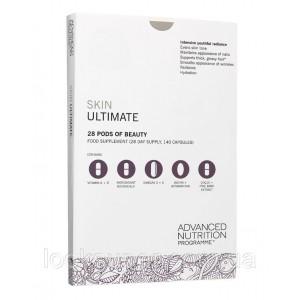 Программа питания для кожи  Advanced Nutrition Programme Skincare Ultimate ( 28 day supply )