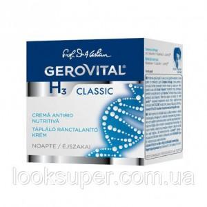 Питательный ночной крем против морщин Gerovital