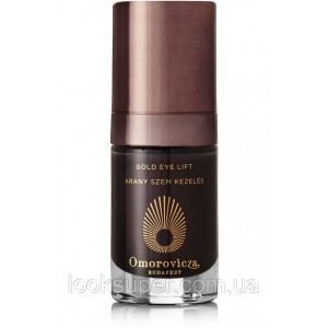 Крем для век OMOROVICZA Gold Eye Lift 15 ml
