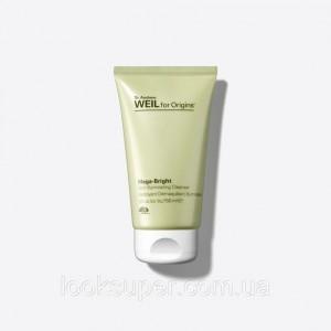 Крем ORIGINS Mega-Bright Skin Illuminating Cleanser