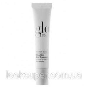 Крем от прыщей Glo Skin Beauty Clear Skin Spot Treatment