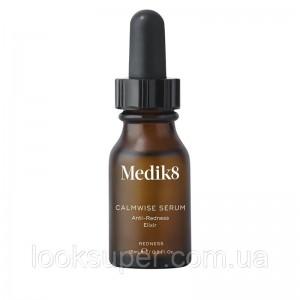 Сыворотка от покраснений Medik8 Calmwise Serum
