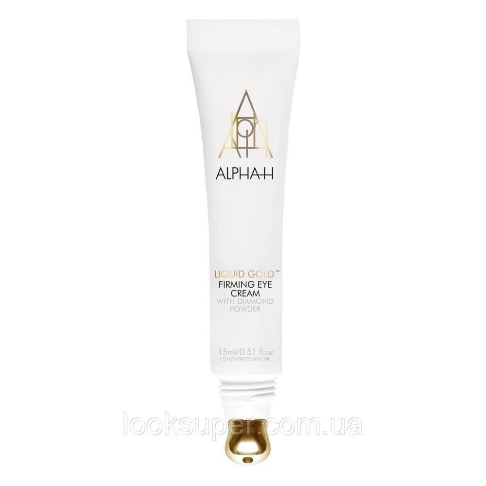 Жидкий крем под глаза Alpha-H Liquid Gold Firming Eye Cream (15 мл)