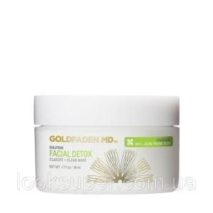Детокс очищающая маска Goldfaden MD Facial Detox Clarify  50ML