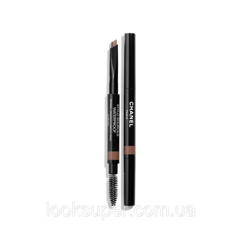 Водостойкий карандаш для бровей CHANEL STYLO SOURCILS WATERPROOF 802 - AUBURN