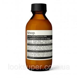 Нежное очищающее молочко для лица Aesop  (2WM) Gentle Facial Cleansing Milk 100 ml