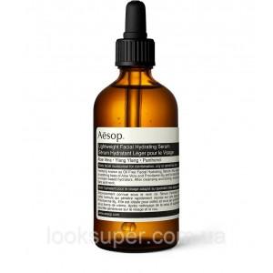 Легкая увлажняющая сыворотка для лица Aesop (2WM) Lightweight Facial Hydrating Serum 100ml