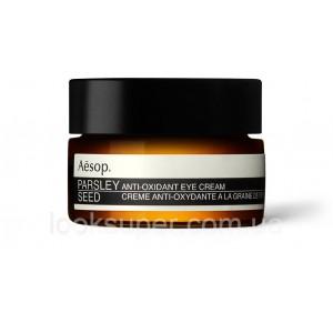 Антиоксидантный крем для век c семенамипетрушки Aesop Parsley Seed Anti-Oxidant Eye Cream 11g