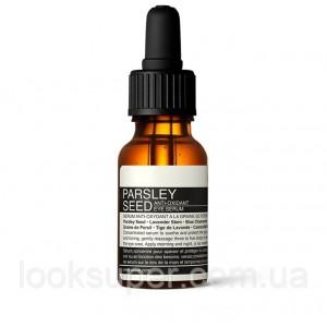 Антиоксидантная сыворотка для глазс семенами петрушки  Aesop Parsley Seed Anti-Oxidant Eye Serum 15ml