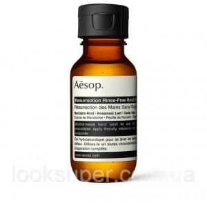 Гель для мытья рук без воды Aesop Resurrection Rinse-Free Hand Wash 50ml