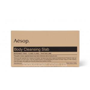 Брусок для очищения тела Aesop (2WM)  Body Cleansing Slab 310g