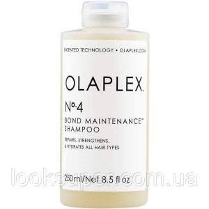 Шампунь для всех типов волос Olaplex  Bond Maintenance Shampoo No. 4 ( 250ml )