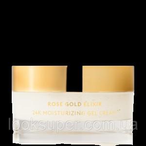 Крем для лица увлажняющий FARSÁLI Rose Gold Elixir 24K Moisturizing Gel Cream ( 45ml )