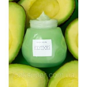 Маска с ретинолом Glow Recipe  Avocado Melt Retinol Sleeping Mask 70ml