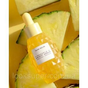 Осветляющая сыворотка Glow Recipe Pineapple-C Bright Serum 30ml