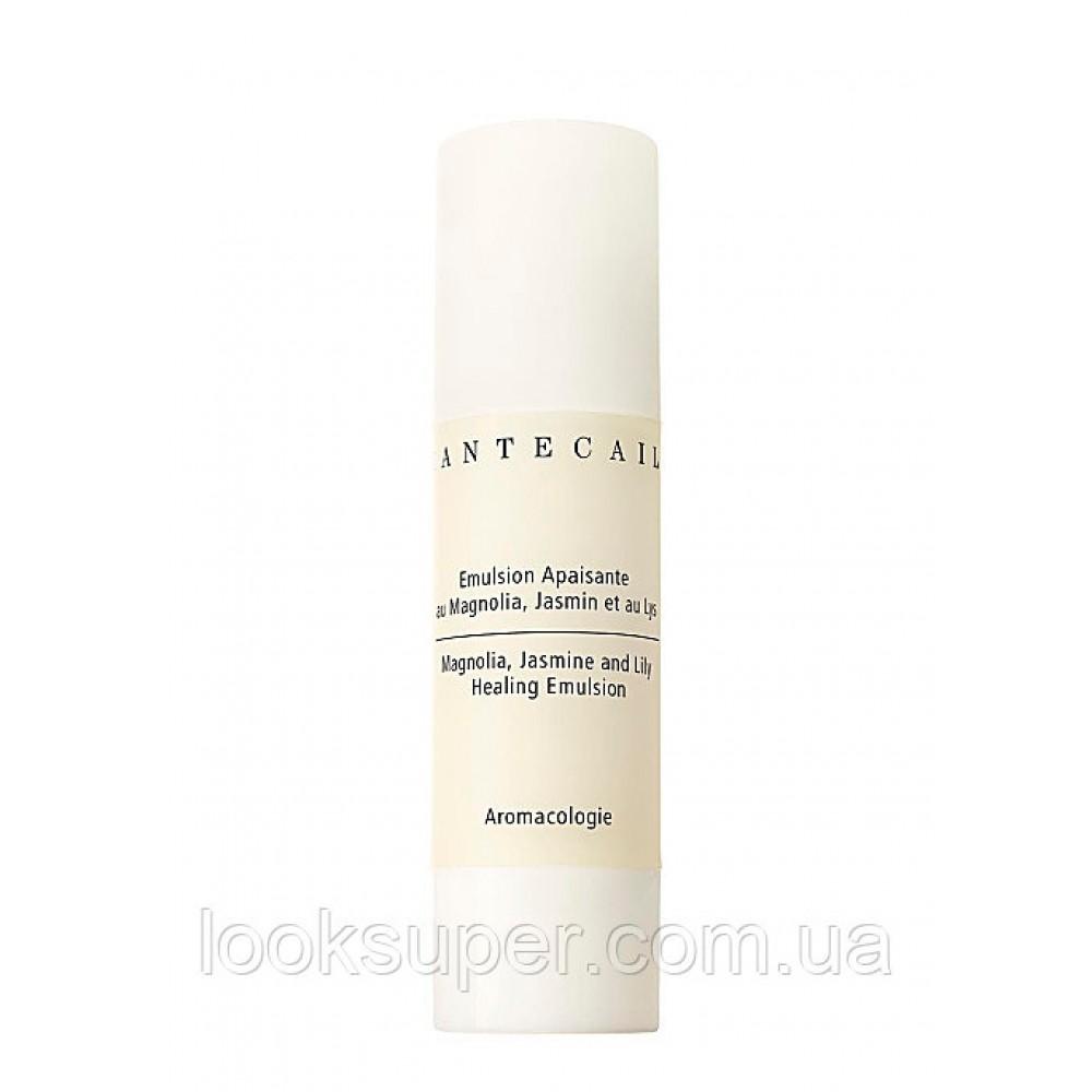 Эмульсия для чувствительной  кожи Chantecaille Magnolia Jasmine And Lily Healing Emulsion (50ml)