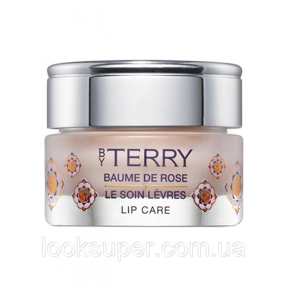Бальзам для губ By Terry Baume De Rose Le Soin Levres ( 10g ) Ограниченный выпуск