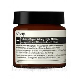 Ночная маска Aesop  ( 2WM)  Sublime Replenishing Night Masque ( 60ml )