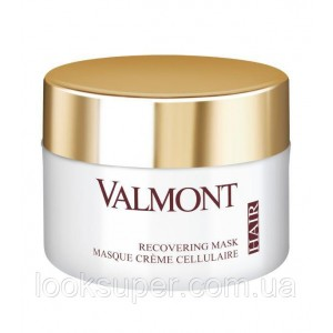 Восстанавливающая маска для волос VALMONT Recovering Hair Mask  200ml