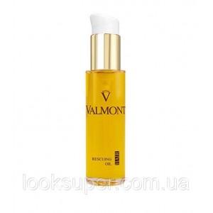 Восстанавливающее масло для волос VALMONT Rescuing Oil 60ml