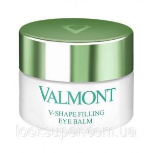 Бальзам для заполнения морщин для кожи вокруг глаз  VALMONT V-Shape Filling Eye Balm 15ml