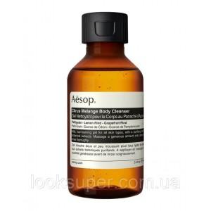 Очищающее средство для тела Aesop  ( 2WM) Citrus Melange Body Cleanser ( 100ml )