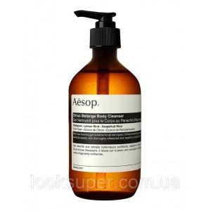 Очищающее средство для тела Aesop  ( 2WM) Citrus Melange Body Cleanser ( 500ml )