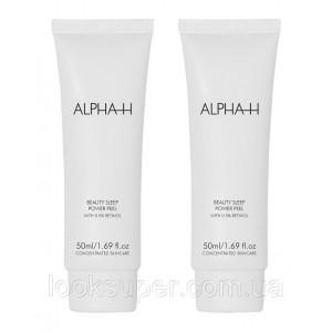 Набор ALPHA -H Beauty Sleep Power Peel Duo ( 2 x 50ml )