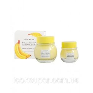 Набор крема Glow Recipe Banana Soufflé Moisture Cream Home & Away Kit ( 50ml, 25ml ) Лимитированный выпуск