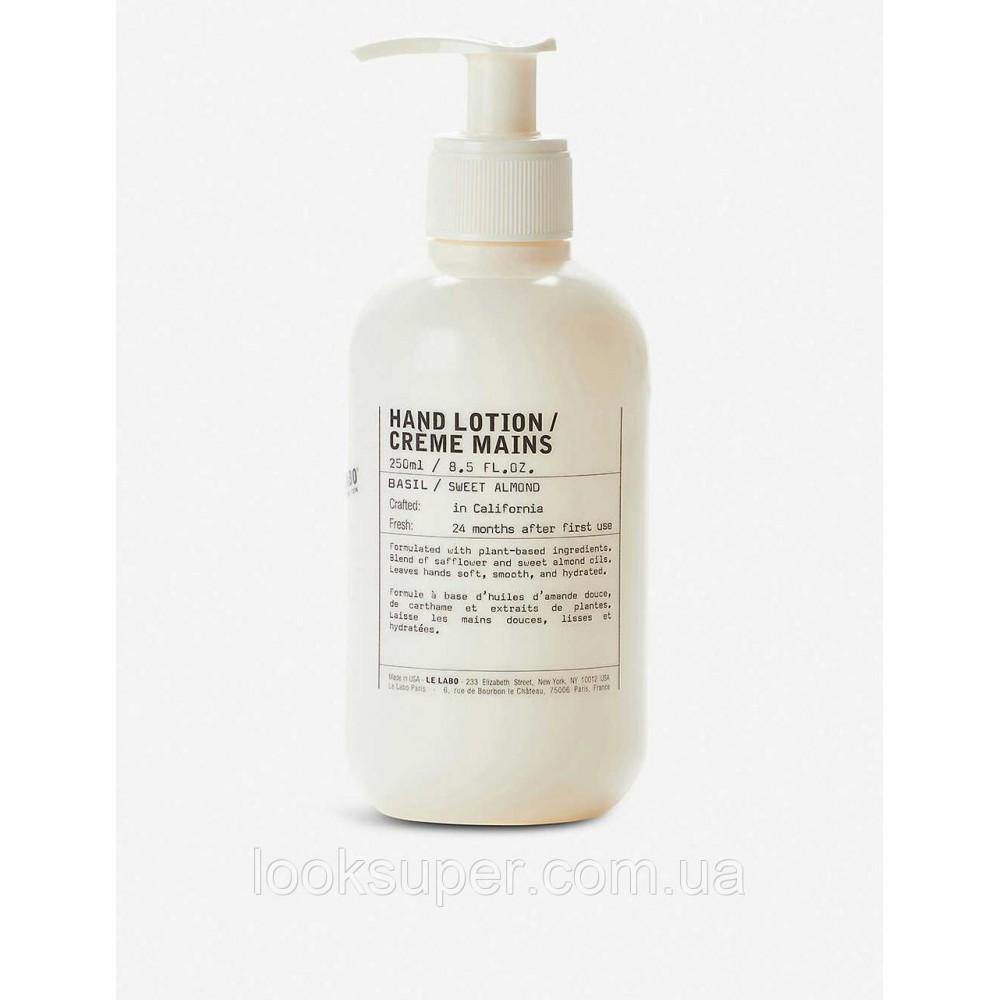 Лосьон для рук LE LABO  hand lotion - Basil (250ml)