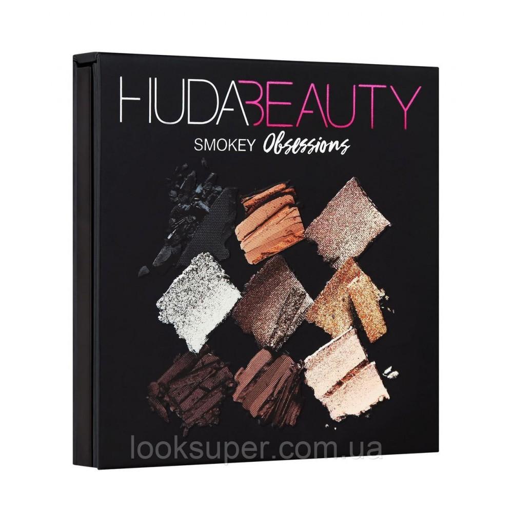 Палетка теней Huda Beauty Smokey Obsessions