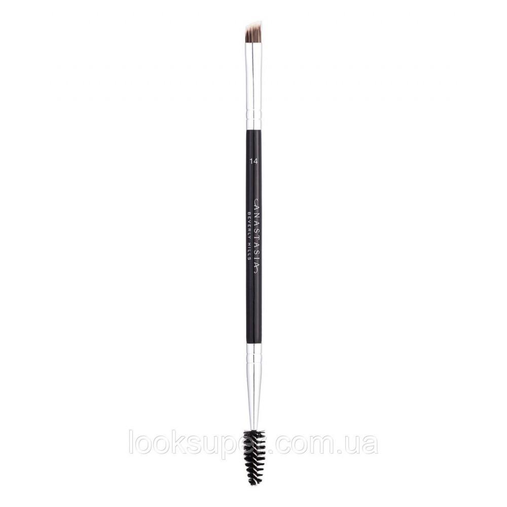 Кисть для бровей Anastasia Beverly Hills Brush № 14 – Dual Ended Firm Detail Brush