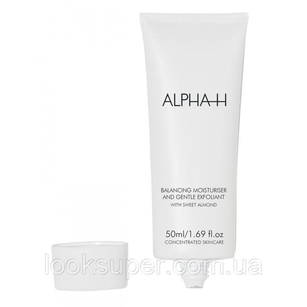 Лосьон Alpha-H  Balancing Moisturiser & Gentle Exfoliant (50 мл)
