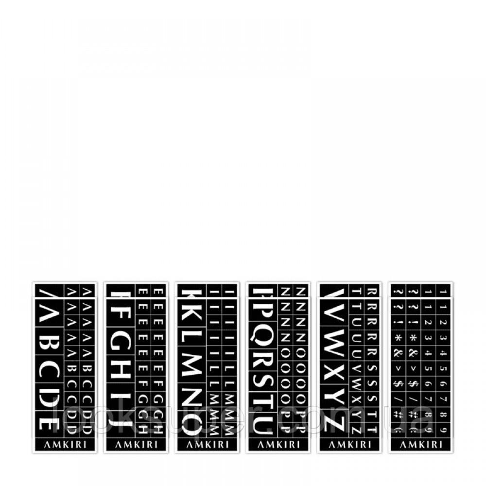 Коллекция трафаретов Amkiri 12 Sheets Stencil Set - Alphabet
